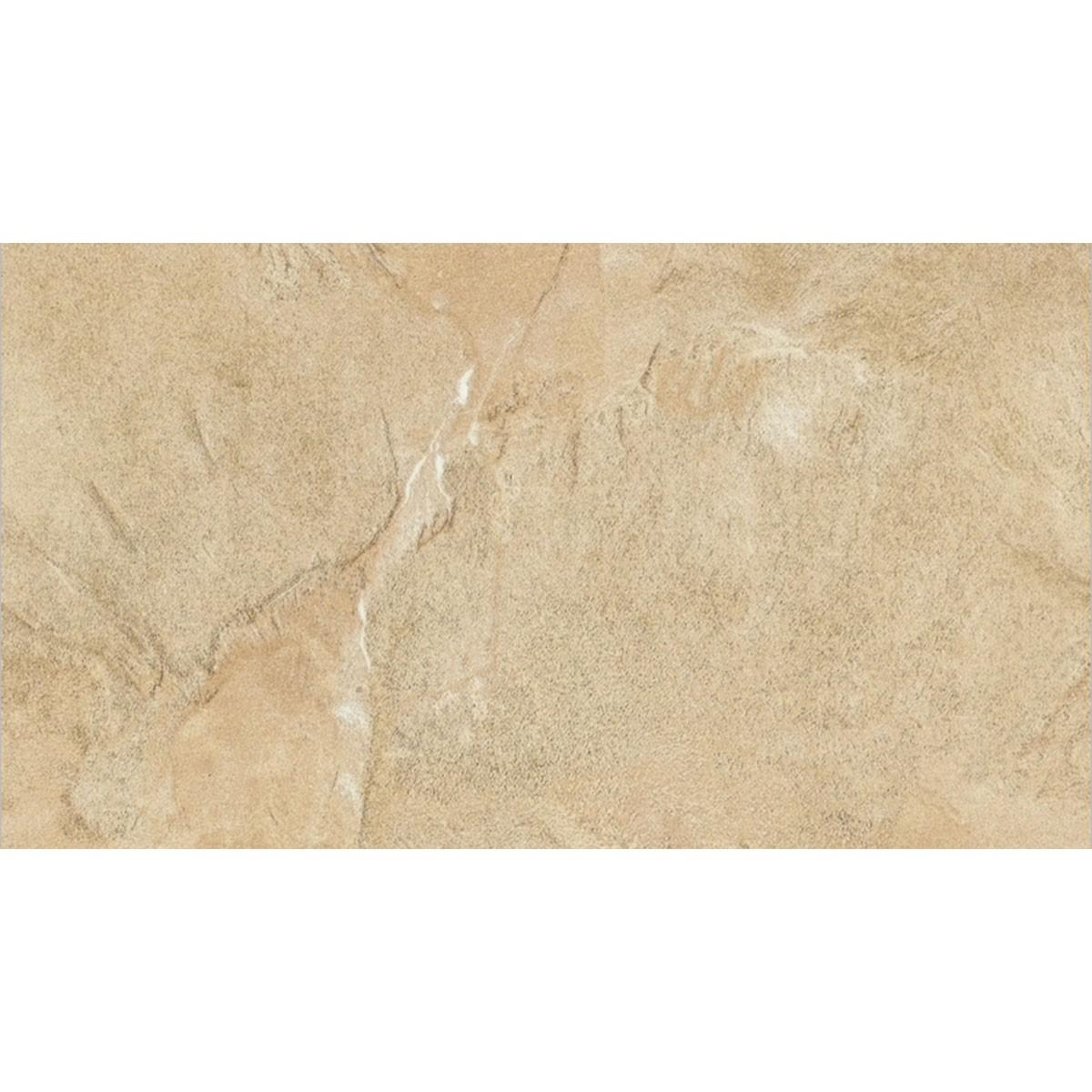 24 x 12 In. Beige Porcelain Floor Tile - 8 Pcs/Case (15.50 sq.ft/Case) (MO60A-2)