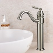 Basin&Sink Faucet - Brass in Brushed Nickel (81H26-BN)