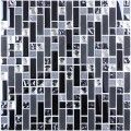 12 in. x 12 in. Electroplated Glass Mosaic Tile - 8mm Thickness (MD2348A)