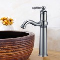 Basin&Sink Faucet - Brass with Chrome Finish (81H08-CHR)