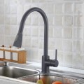Matte Black Finished Brass Kitchen Faucet - Pull Out Spray Head (82H11-MB)
