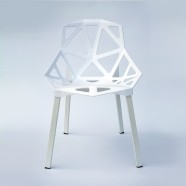 Chaise blanche (T878E007-WT)