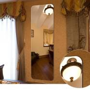 Miroir Mural Vertical Chambre à Coucher/18 po x 57 po (P01-1857)