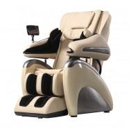Fauteuil Massage Chauffant et Inclinable à Zéro-gravité - Café (A05-1C)