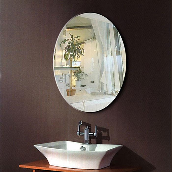 24 x 32 po miroir argent ovale sans cadre de salle de for Miroir sans reflet